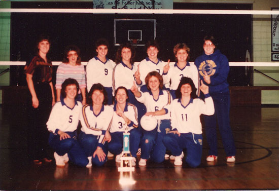1985 – 2. Volleyball team goes 26-1 for best overall record in school history.